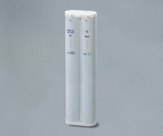 アズワン(AS ONE) 純水製造装置(オートスチル(R))用 イオン交換カートリッジ CPC-S(1-1895-12)