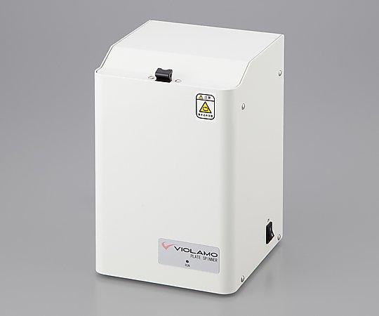 アズワン(AS ONE) ビオラモウェルプレート用小型遠心器 PL-SPIN(1-2939-01)