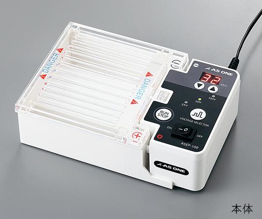 アズワン(AS ONE) 小型サブマリン電気泳動装置(3-6653-01)