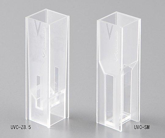アズワン(AS ONE) ビオラモ紫外線透過型ディスポセル ミクロタイプ(1-2956-01)