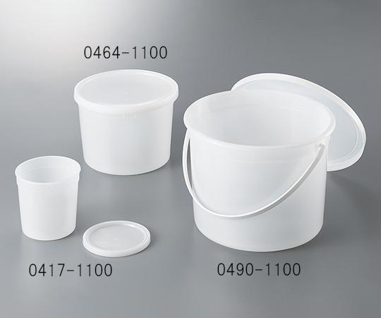 アズワン(AS ONE) 保管容器 240mL φ97 x 57mm(3-6491-02)