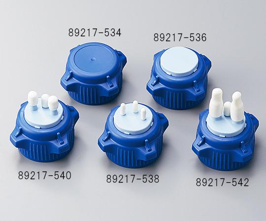 アズワン(AS ONE) バキュームボトル ホースバルブ付キャップ 1/4インチホース(3-6931-13)