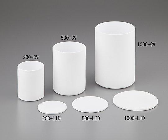 アズワン(AS ONE) PTFE円筒容器 本体 2000mL(2-4907-05)