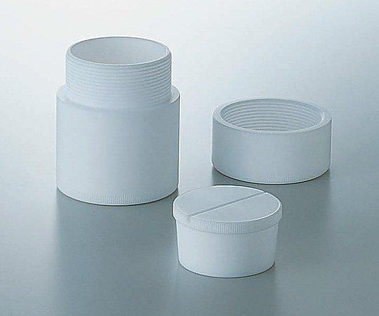 アズワン(AS ONE) フッ素樹脂(PTFE)分解容器 25ml(4-1015-03)