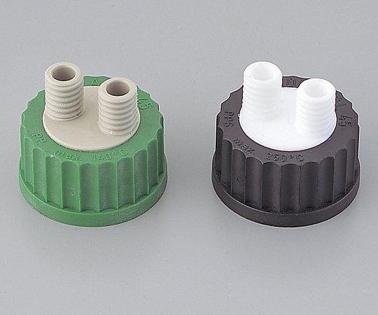 アズワン(AS ONE) ねじ口瓶用キャップ(硬質マルチチューブ用・GL45用) キャップ本体 PTFE・PPS製(1-7427-02)