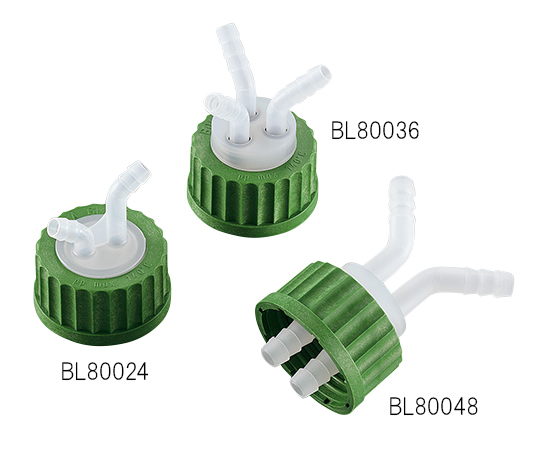 アズワン(AS ONE) ねじ口瓶用キャップ(軟質チューブ用・GL45用) 3ポート(1-7395-02)