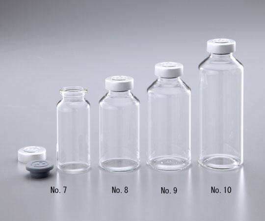 アズワン(AS ONE) 広口バイアル瓶 NO.7 50mL 50本入(1-8524-01)