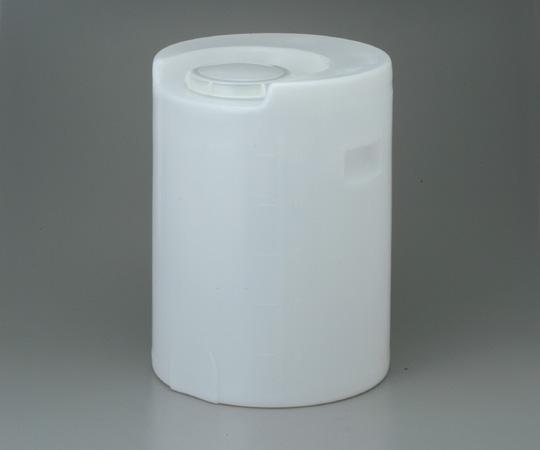 アズワン(AS ONE) ドラム密閉円筒型大型容器 50L(5-274-03)