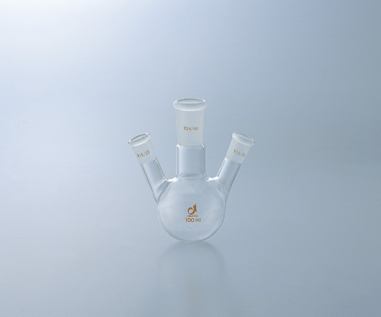 アズワン(AS ONE) 共通摺合三つ口フラスコ 0080-07-10 500mL(1-4361-04)