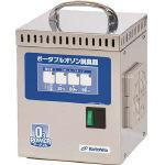 コトヒラ ポータブルオゾン脱臭器 KPOT02/1台【4587120】【運賃別途】