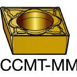 サンドビック コロターン107 旋削用ポジ・チップ 2035 CCMT 09 T3 04MM(OP:2035)/10個【1721054】