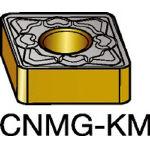 サンドビック TMax P 旋削用ネガ・チップ 3205 CNMG 12 04 08KM(OP:3205)/10個【6041311】