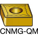 サンドビック TMax P 旋削用ネガ・チップ 2025 CNMG 12 04 08QM(OP:2025)/10個【2065606】