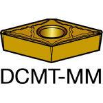 サンドビック コロターン107 旋削用ポジ・チップ 2025 DCMT 11 T3 04MM(OP:2025)/10個【1721160】