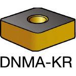 サンドビック TMax P 旋削用ネガ・チップ 3205 DNMA 15 04 08KR(OP:3205)/10個【6051928】