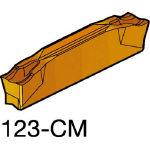 サンドビック コロカット2 突切り・溝入れチップ 2135 N123H204000002CM(OP:2135)/10個【1733974】