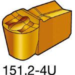 サンドビック TMax Qカット 突切り・溝入れチップ 235 N151.2300254U(OP:235)/10個【1548093】