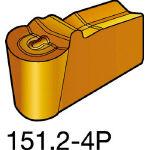 サンドビック TMax Qカット 突切り・溝入れチップ H13A N151.2400404P(OP:H13A)/10個【1548212】