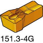 サンドビック TMax Qカット 突切り・溝入れチップ 235 N151.3400404G(OP:235)/10個【1548581】
