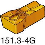 サンドビック TMax Qカット 突切り・溝入れチップ H13A N151.3400404G(OP:H13A)/10個【1548590】