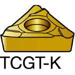 サンドビック コロターン107 旋削用ポジ・チップ 1525 TCGT 09 02 02LK(OP:1525)/10個【1345214】