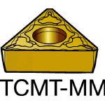 サンドビック コロターン107 旋削用ポジ・チップ 2025 TCMT 16 T3 04MM(OP:2025)/10個【1721291】