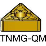 サンドビック TMax P 旋削用ネガ・チップ 235 TNMG 16 04 04QM(OP:235)/10個【1560841】