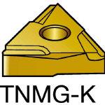 サンドビック TMax P 旋削用ネガ・チップ 1525 TNMG 16 04 08RK(OP:1525)/10個【1732421】