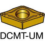 サンドビック コロターン107 旋削用ポジ・チップ 2025 DCMT 11 T3 04UM(OP:2025)/10個【6096522】