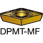 サンドビック コロターン111 旋削用ポジ・チップ 1125 DPMT 07 02 02MF(OP:1125)/10個【6096972】