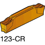 サンドビック コロカット2 突切り・溝入れチップ 1125 R123G203000503CR(OP:1125)/10個【6037593】