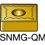 サンドビック TMax P 旋削用ネガ・チップ H13A SNMG 12 04 08QM(OP:H13A)/10個【6106358】