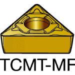 サンドビック コロターン107 旋削用ポジ・チップ 2015 TCMT 16 T3 04MF(OP:2015)/10個【6066429】