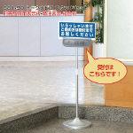 ユニット トークナビ2 伸縮スタンドセット 88190/1S【4168127】