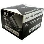 REX 自動切上チェザー ACHSS65A80A ACHSS65A80A/1組【1228331】