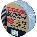サンヨー SKソフトブレードホース12×18 50mドラム巻 SB1218D50B/1巻【1582453】