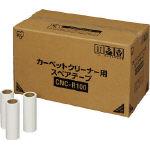 IRIS カーペットクリーナースペアテープ(100本入り) CNCR100/1個(100個入)【4022645】