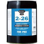 KURE 226 18.925L NO1023/1缶【1718029】