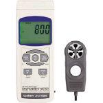 カスタム 多機能環境測定器 AHLT102SD/1個【4031199】