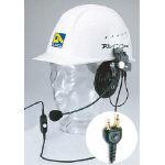 アルインコ ヘルメット用ヘッドセット EME53A/1個【4210557】