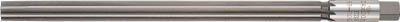 TRUSCO ロングハンドリーマ15.0mm LHR15.0/1本【4025903】