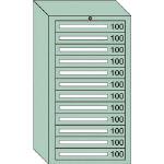 OS 中量キャビネット7型 最大積載量1200kg 引出し12段 71201/1台【4571452】