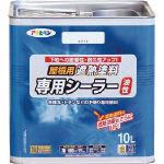 アサヒペン 屋根用遮熱塗料専用シーラー10L ホワイト 437518/1缶【4450264】