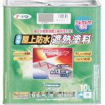 アサヒペン 水性屋上防水遮熱塗料10L ライトグレー 437457/1缶【4450230】