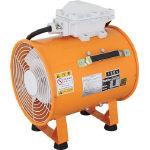 スイデン 耐圧防爆型送風機単相200V SJF300D12M SJF300D12M/1台【4461550】