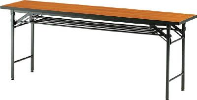 TRUSCO 折りたたみ会議テーブル 1800X600XH700 チーク TCT1860(OP:T)/1台【2769239】