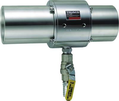 TRUSCO エアガン ジャンボタイプ 最小内径38mm MAG38/1台【2275635】