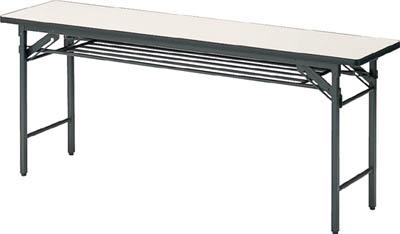 TRUSCO 折りたたみ会議用テーブル 1500X600XH700 アイボリー TS1560(OP:IV)/1台【4646584】