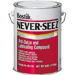ネバーシーズ 標準グレード 3.64KG缶 NS168/1缶【1227106】