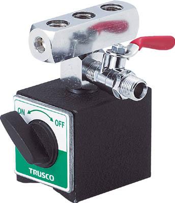 TRUSCO マグネットベースクーラント 3軸用 ノズルなし TMBC3/1個【2787181】